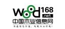 中国木业信息网